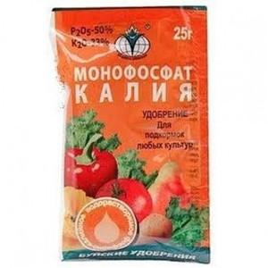 Монофосфат калия используется в небольших количествах